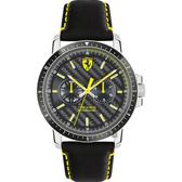 Scuderia Ferrari 法拉利 TURBO日曆手錶-灰x黑/42mm FA0830450