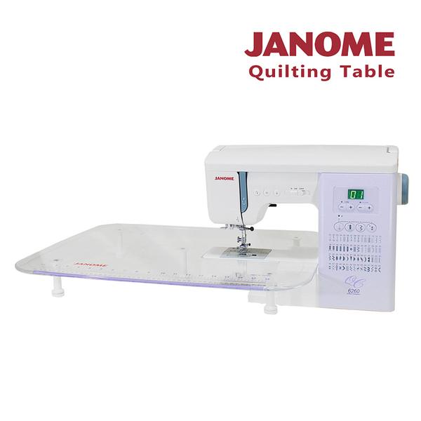 日本車樂美JANOME Quilting Table 專用縫紉輔助桌(6260機種適用)