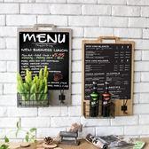 小黑板 北歐墻面收納花籃復古黑板壁掛裝飾品創意壁飾墻飾留言板掛飾 JD晶彩生活