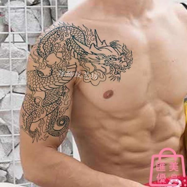 買一送二 紋身貼防水持久胸部龍仿真老鷹刺青貼紙【匯美優品】
