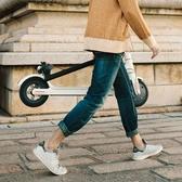 平衡車 小米米家電動滑板車漂移車兒童成人代駕雙輪折疊代步車迷你智慧電動平衡體感 mks薇薇