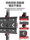 電視支架 通用液晶電視機掛架支架萬能掛墻壁掛適用小米海信創維TCL32-70寸LX 愛丫 新品