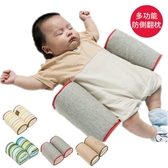 台灣總代理(獨家) 嬰兒枕 寶寶枕 新生兒枕【FA0006-S】SANDESICA 防側翻枕 側睡枕 嬰兒床 彌月禮
