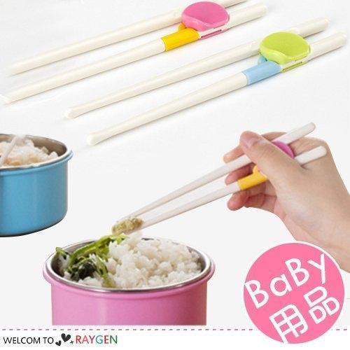 日單寬版防滑設計兒童學習筷/寶寶訓練筷子/智能筷(二色)