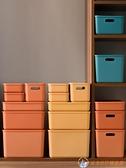 2個裝 衣柜收納盒小號零食衣服雜物整理箱家用廚房調料塑料儲物筐【公主日記】