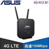 【南紡購物中心】ASUS 華碩 4G-N12 B1 4G LTE 寬頻分享器路由器