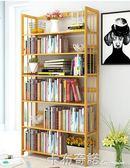 書櫃書架置物架簡易桌面桌上小書架落地簡約現代實木學生兒童書架 卡布奇諾igo