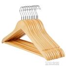 曬衣架 實木衣架成人服裝店兒童宜家防滑木頭木制衣撐子家用無痕木質衣掛