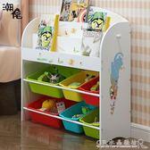 兒童卡通收納櫃玩具整理箱幼兒園繪畫本書架玩具架幼兒多層玩具架『CR水晶鞋坊』igo