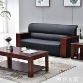 真皮辦公沙發簡約現代辦公室沙發茶幾組合商務接待會客單人三人位QM『摩登大道』