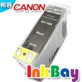 CANON BCI-3BK 原廠相容(黑色)墨水匣  適用機型:CANON S400/S400SP/S450/S520/S600/S750/S4500