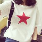DE shop - 五角星星圖案短袖T恤 - T-043