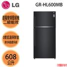 【LG樂金】LG 608公升 直驅變頻上下門冰箱 GR-HL600MB 夜墨黑