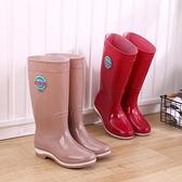 高筒水鞋套鞋膠鞋女長筒雨靴防滑時尚水靴【雲木雜貨】