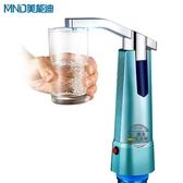 桶裝水抽水器電動純凈水桶壓水器飲水機自動上水器礦泉水桶吸水器·樂享生活館