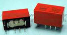 *大朋電子商城*NEC TOKIN EC2-4.5NJ(日本製)繼電器Relay(5入)