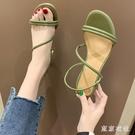 牛油果綠中跟小跟時裝涼鞋女仙女風2020夏季新款網紅粗跟晚晚鞋潮XL4248【東京衣社】