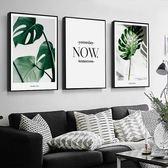 北歐客廳裝飾畫綠植現代間約風格餐廳掛畫小清新飯廳壁畫床頭畫40*50 MKS 宜品