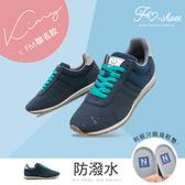 (需過年後寄送)慢跑鞋.防潑水拼接慢跑鞋(深藍)-大尺碼-FM時尚美鞋-kimy x Neutral.Bloom