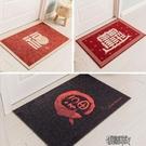 地毯 地墊喜慶門口入戶門門墊絲圈結婚紅地毯【快速出貨】