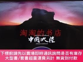 二手書博民逛書店1986罕見PENTAX CALENDAR <中國大陸 ペンタックス·カレンダー>Y473414 寫真 : 白