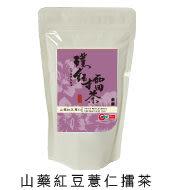璞鈺-山藥紅豆薏仁擂茶 *北埔客家擂茶/含五榖雜糧/方便沖泡飲品