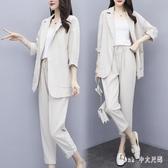 西裝服 胖MM女裝2020新款潮洋氣大碼遮肚子減齡兩件套顯瘦套裝 DR35584【Pink 中大尺碼】