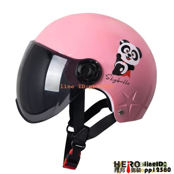 兒童機車單車安全帽頭盔頭盔男孩女小孩可愛夏季四季通用防曬安全帽