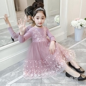 童裝甜美童裙女童春季新品中大童兒童花邊刺繡洋裝【免運快出】