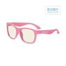 美國 BABIATORS 兒童抗藍光 護眼眼鏡 - 粉紅公主
