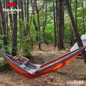 吊床戶外雙人成人室內睡覺野營便攜秋千單人吊椅懶人吊床 aj13164『pink領袖衣社』