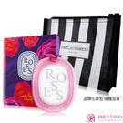 DIPTYQUE 限量情人節玫瑰室內香氛蠟(35g)-贈品牌化妝包【美麗購】