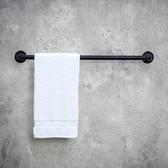 (組)DIY材料包工業風組合-吊桿(毛巾桿)-80cm