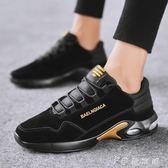 鞋子男韓版青春潮流跑步氣墊鞋百搭學生運動潮鞋板鞋男帆布鞋 伊鞋本鋪