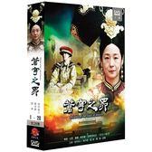 蒼穹之昴 DVD ( 田中裕子/殷桃/周一圍 /余少群/張博 )