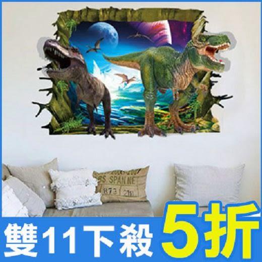 創意壁貼--3D恐龍世界 AY9265-972【AF01013-972】聖誕節交換禮物 i-Style居家生活