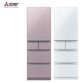 MITSUBISHI 三菱455L五門變頻 電冰箱 MR-BC46Z 免費基本安裝