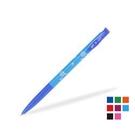 《享亮商城》IB-1001 柑色 彩色自動中油筆 (0.7mm)