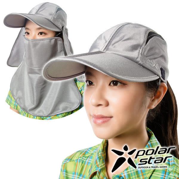 PolarStar 防潑水棒球遮頸帽『銀』P16501 抗UV帽│登山帽│工作帽│遮陽帽│釣魚帽│防曬帽