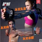 拉力繩 - 拉力器擴胸器男胸肌訓鍊多功能臂力器 彈簧拉力繩運動健身器材