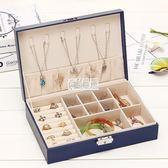 飾品收納盒 首飾盒帶鎖公主歐式正韓木質簡約飾品耳環戒指盒耳釘盒