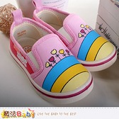 兒童帆布鞋 魔法Baby