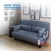 沙發床 可折疊沙發床兩用多功能1米1.5米雙人折疊床單人家用客廳小戶型T 4色