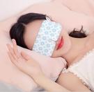 眼罩 私陌蒸汽熱敷眼罩男女士可愛卡通午睡覺緩解眼疲勞遮光睡眠護眼貼【快速出貨八折搶購】