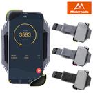 全新夾扣式設計! Maleroads 通用款運動臂帶 適用4吋~6.8吋手機 伸縮對角線支架 拿取快速 運動臂套