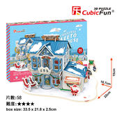 交換禮物 兒童禮物 DIY拼圖 3D P648h 聖誕屋2【森彩】文具e指通
