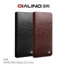 【愛瘋潮】QIALINO SAMSUNG Galaxy S21 Ultra 真皮經典皮套 手機殼 防摔皮套 側掀皮套 側翻皮套