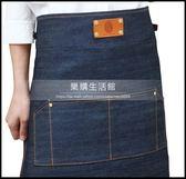 韓版帆布牛仔半身圍裙畫室廚房咖啡廳餐廳工作服圍裙-可定制LOGOLG-882026