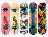 滑板 初學者專業刷街成人四輪公路長板雙翹板青少年男生女生兒童滑板車 數碼人生igo