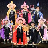 萬圣節兒童服裝男童女童巫婆巫師袍披風斗篷套裝表演親子服飾cos【交換禮物】